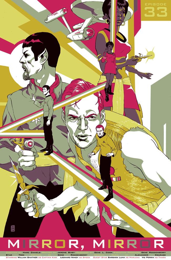 Tomer Hanuk illustration oldskull8