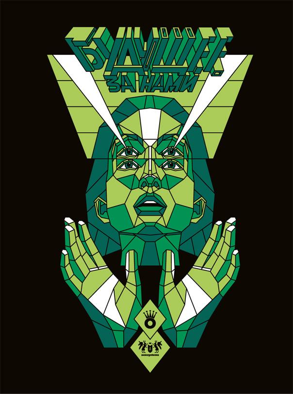 poster de diseño geometrico chulo