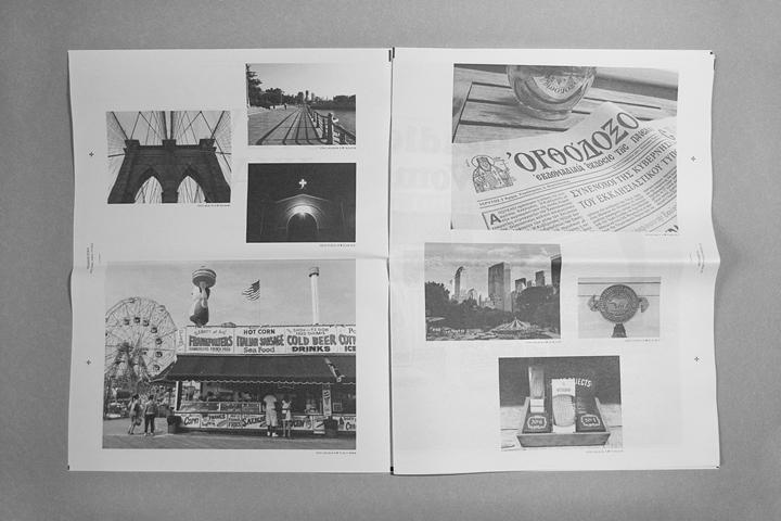 Studio say what, trabajo de maquetación de revista