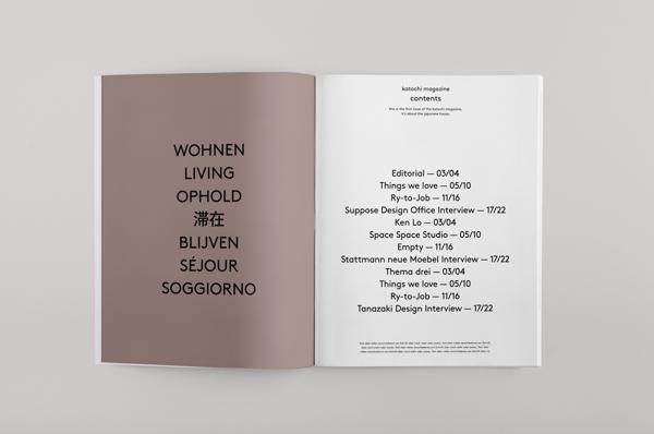 diseño de portada de libro con texto de kefin plaff