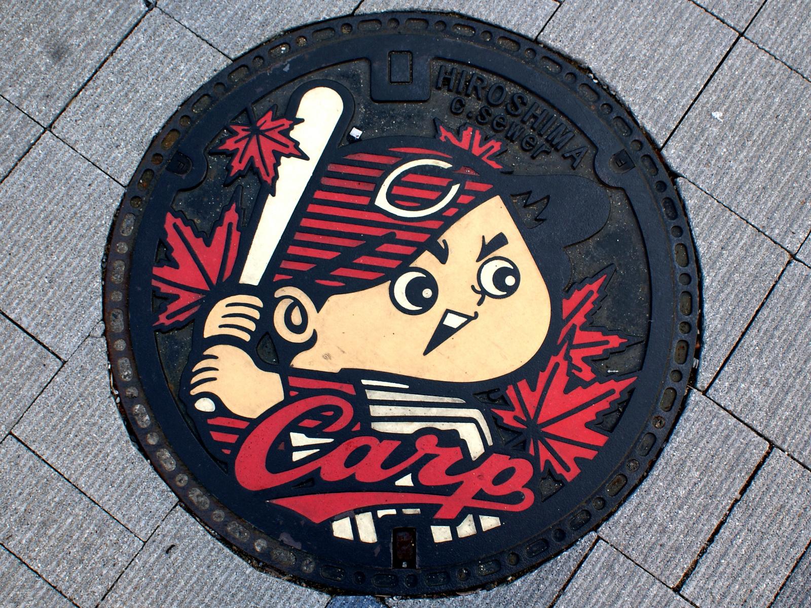 s-morita-manhole-japanese-oldskull-10