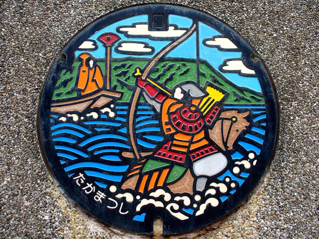 s-morita-manhole-japanese-oldskull-11
