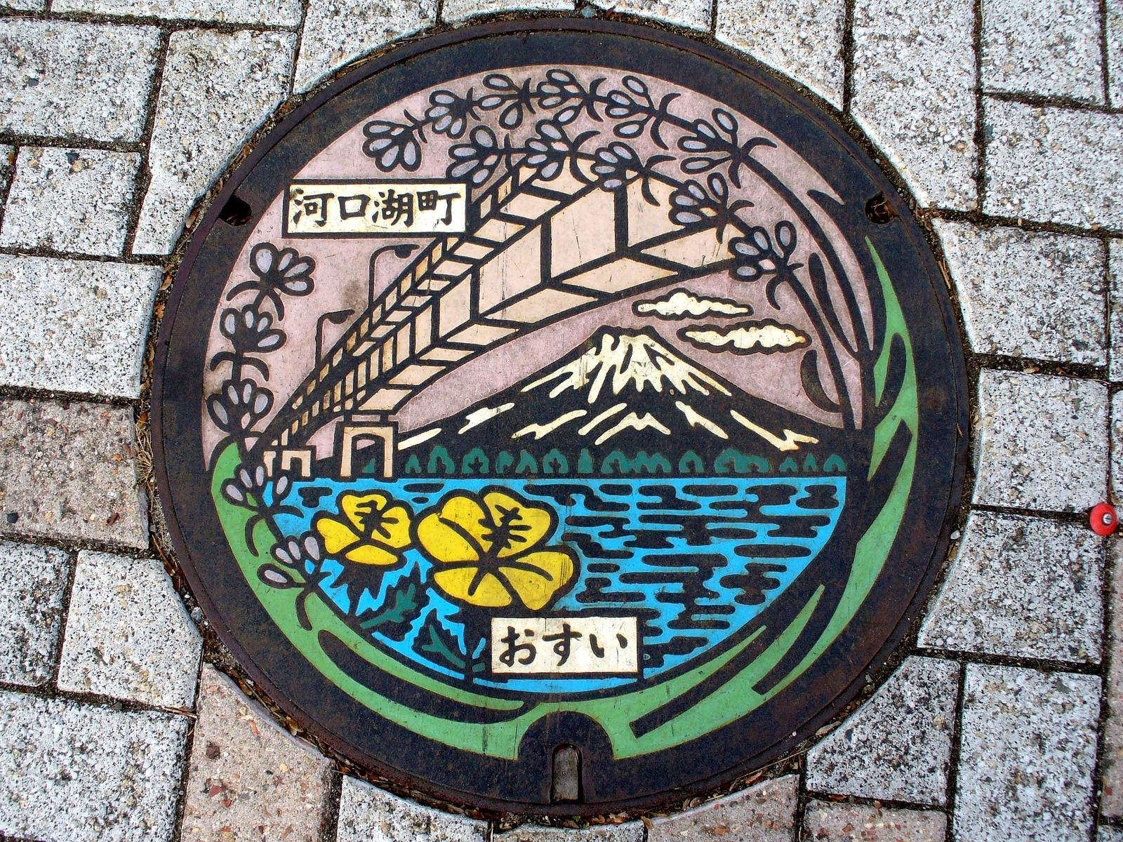 s-morita-manhole-japanese-oldskull-12