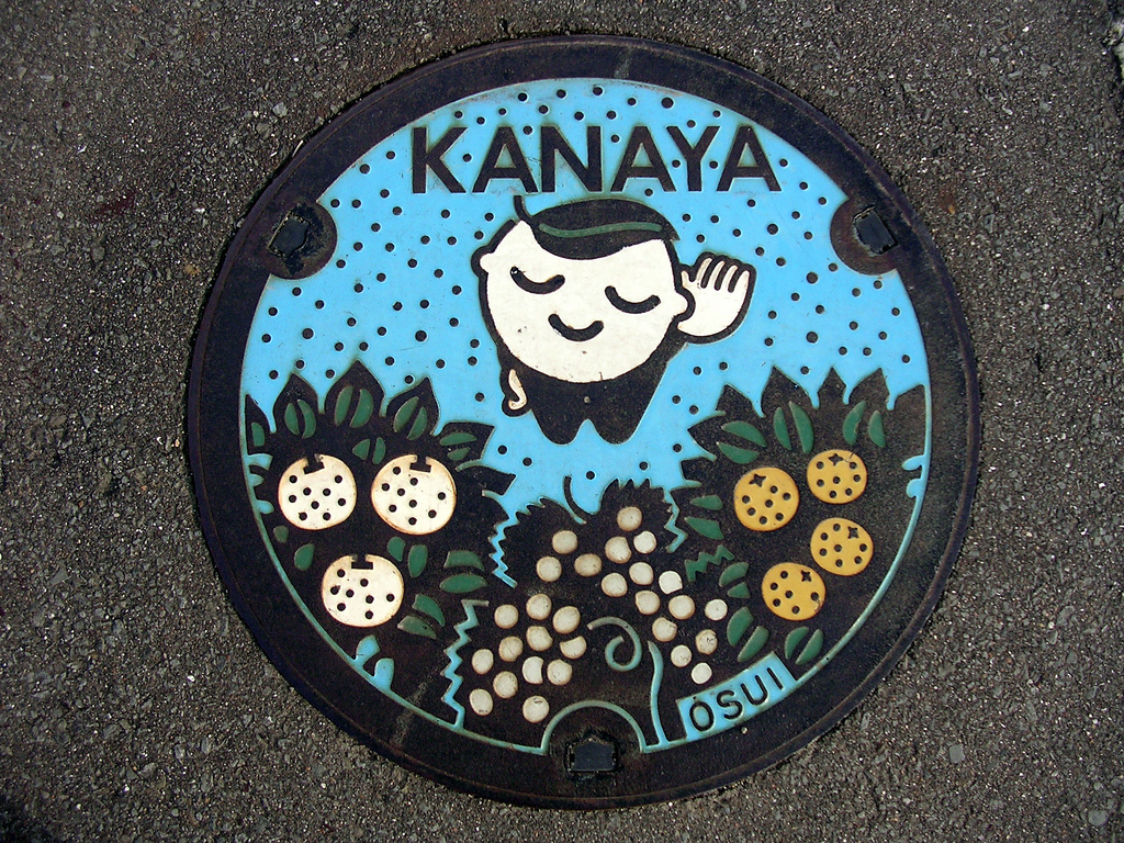 tapa de alcantarilla japonesa kanaya