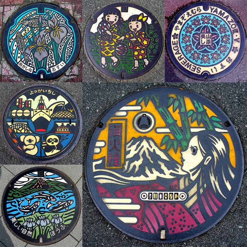 s-morita-manhole-japanese-oldskull-3