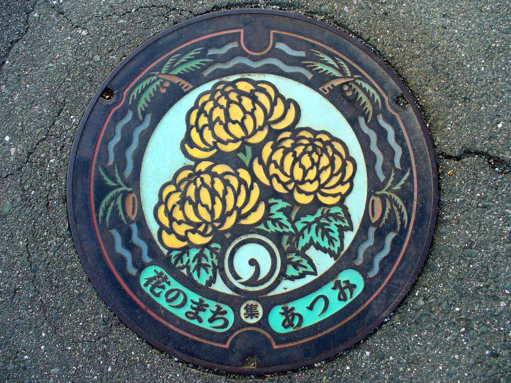 s-morita-manhole-japanese-oldskull-9