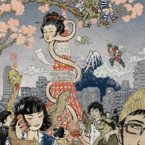 Tokyo illustration by yuko shimizu