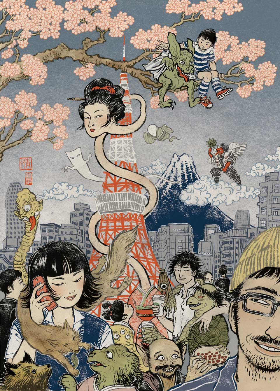 Tokyo illustration by yuko shimizu