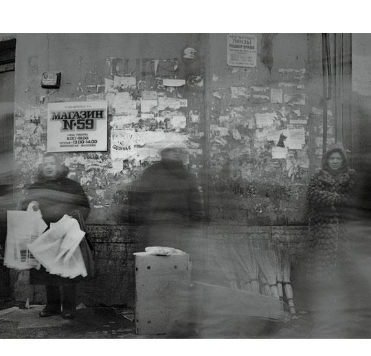 titarenko-foto-oldskull-11