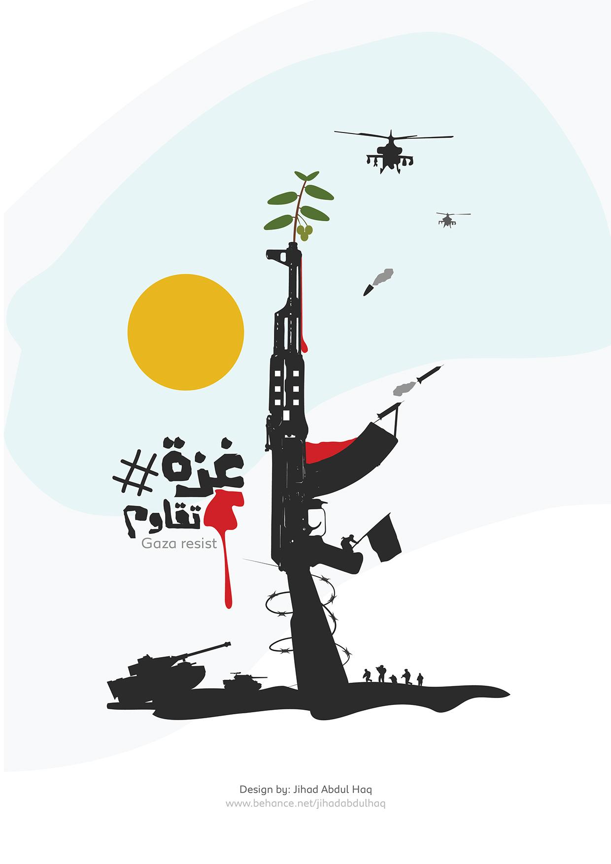 Palestina-imagenes-oldskull-3-1