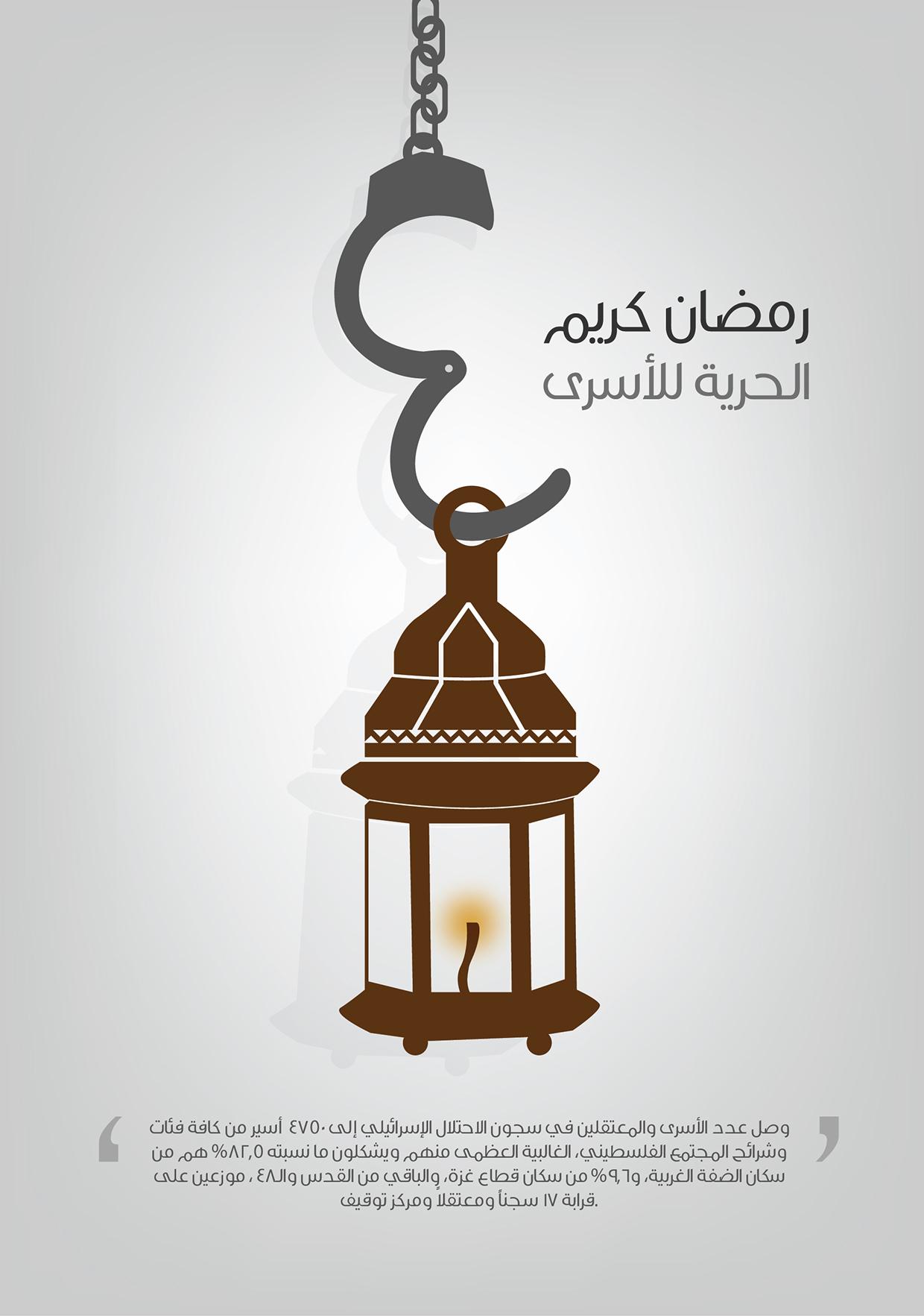 Palestina-imagenes-oldskull-3