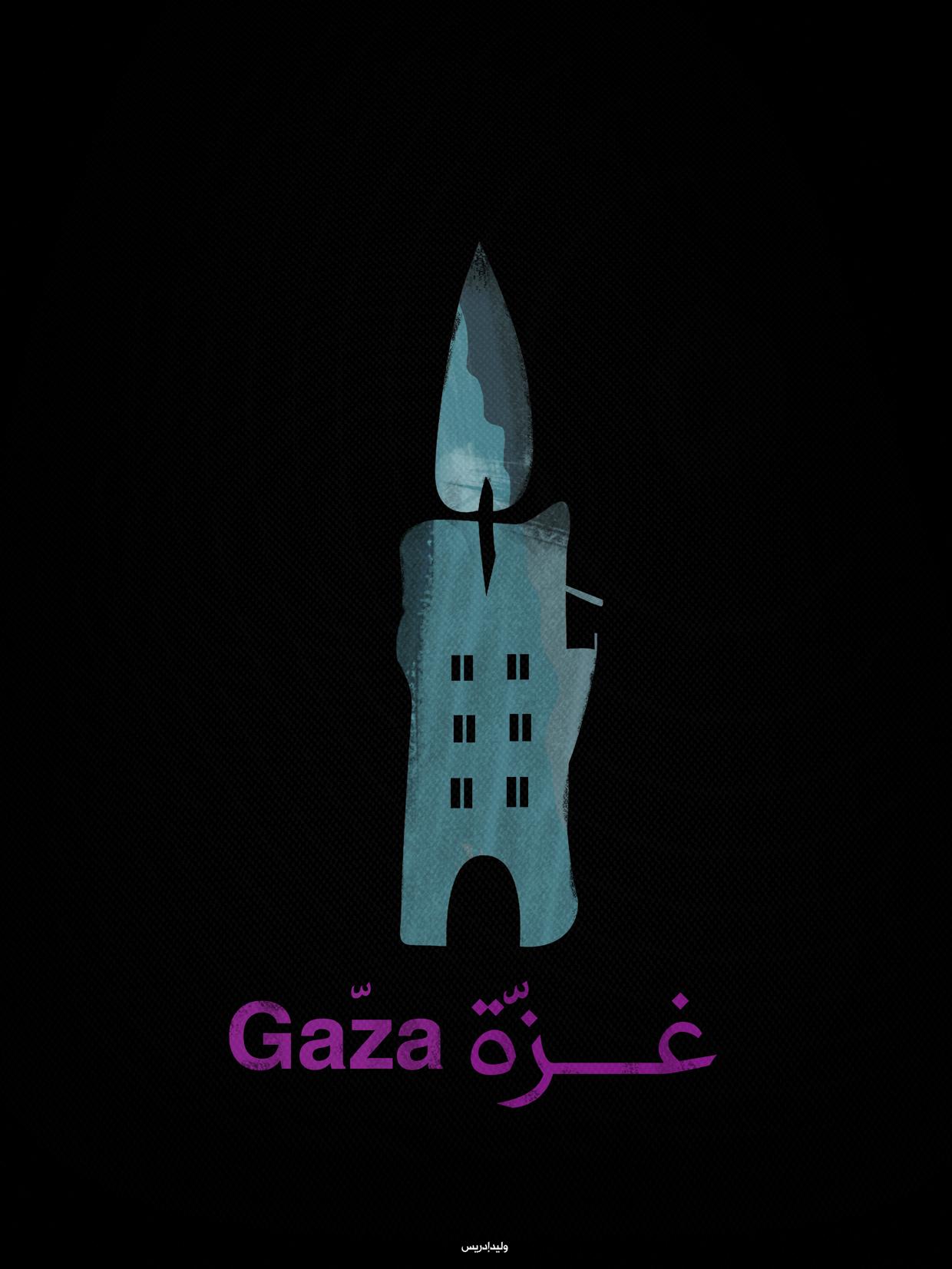 Palestina-imagenes-oldskull-4
