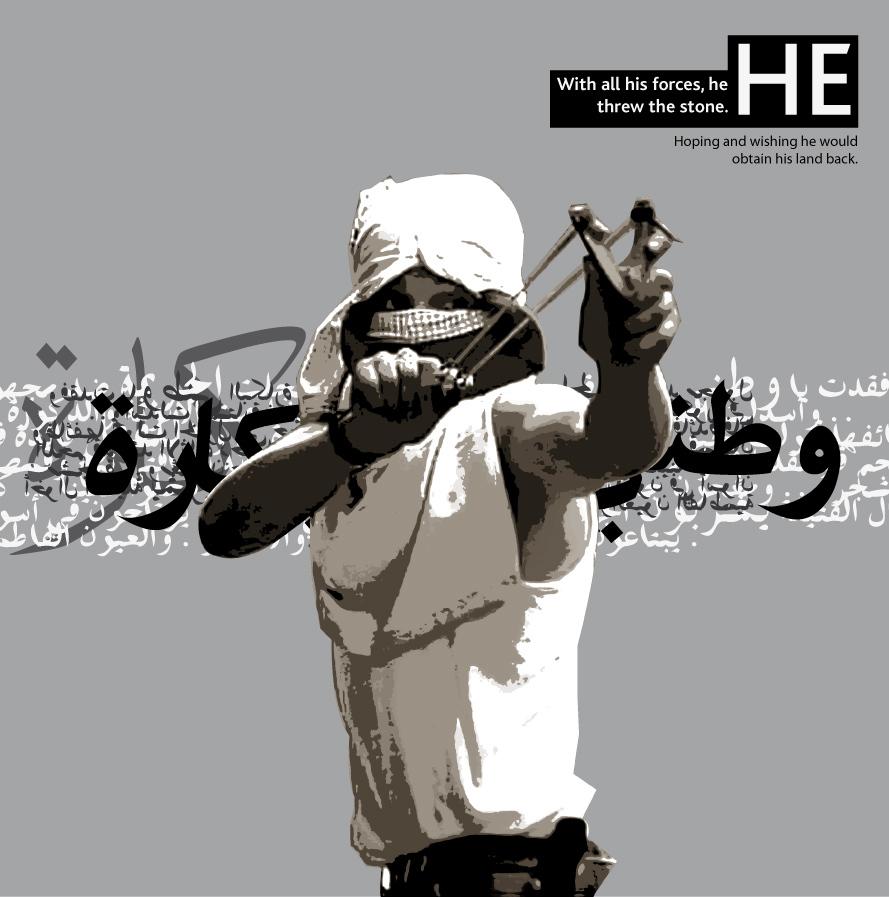 Palestina-imagenes-oldskull-5