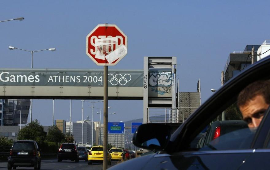 Atenas2004-fotografia-oldskull-37