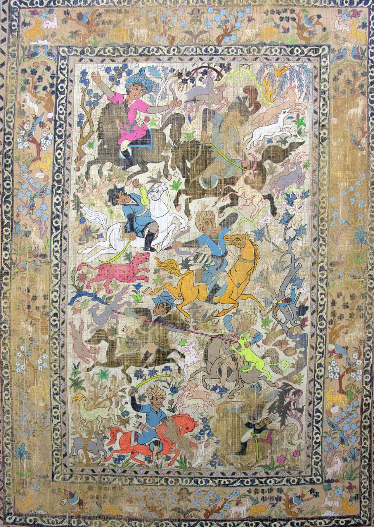 kour pour alfombras 1
