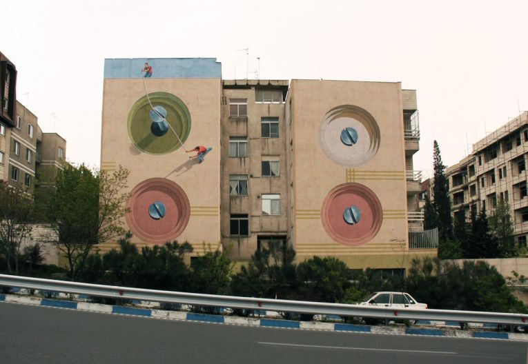mehdi ghadyanloo street art optical illusion 3