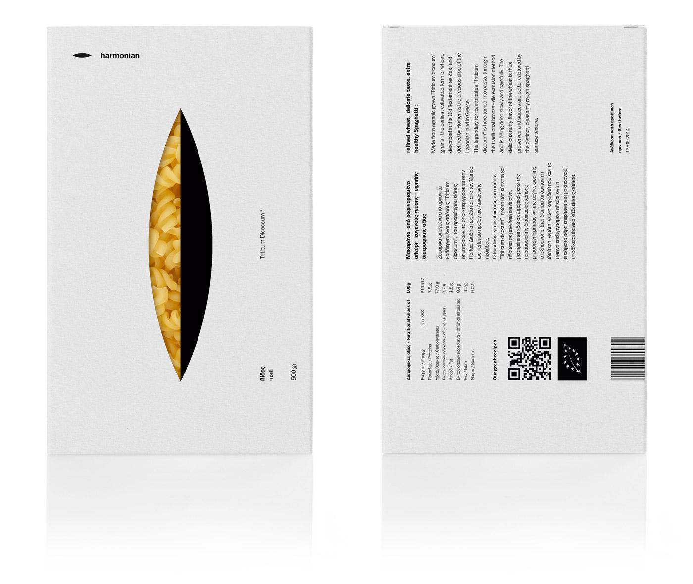 mousegraphics-diseno-oldskull-24