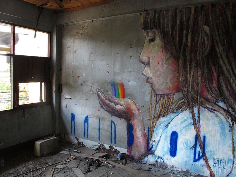 Sath-street-art-oldskull-1