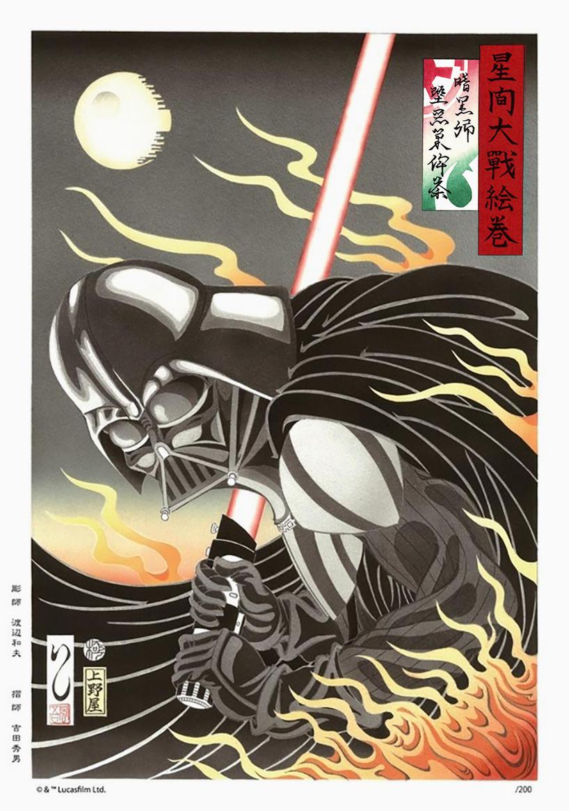 star-wars-ukiyo-e-oldskull-1