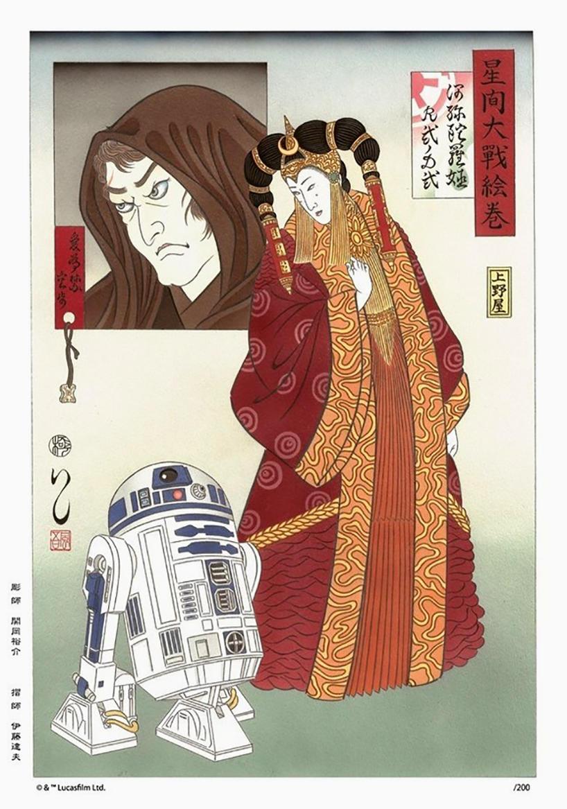 star-wars-ukiyo-e-oldskull-5