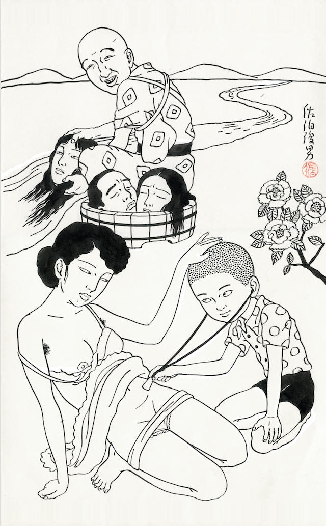 ero guro illustration 9