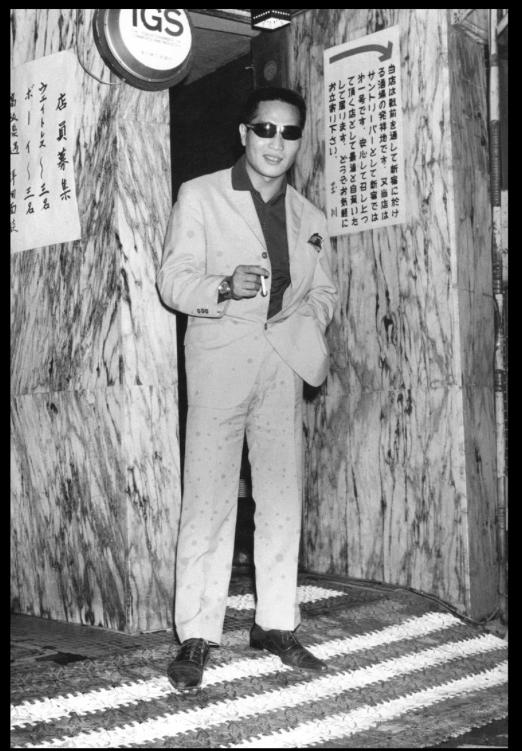 yakuza en una calle de kabukicho en japon