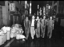 Banda de ganster y yakuzas en kabukicho