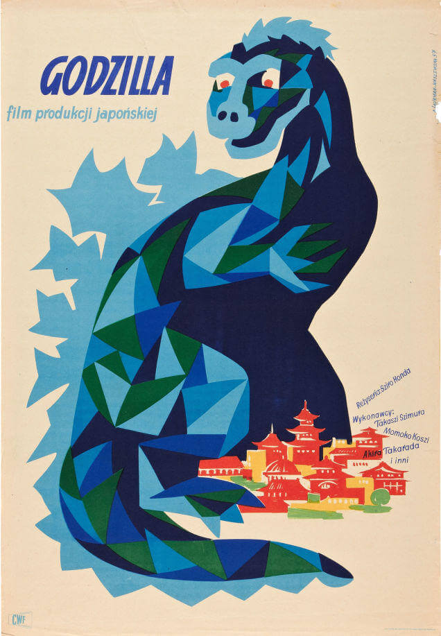 Godzilla rare awesome posterts oldskull 1