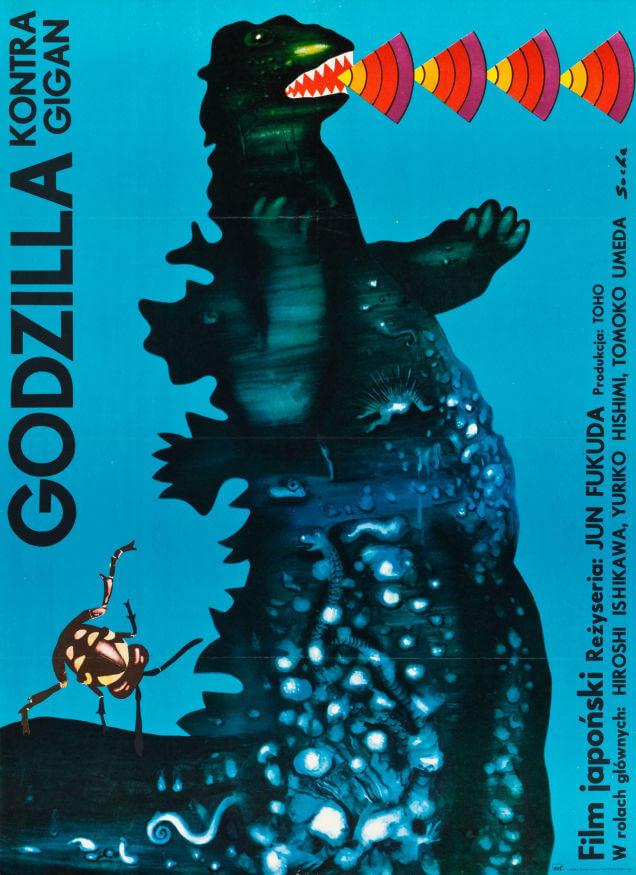 Godzilla rare awesome posterts oldskull 8-1