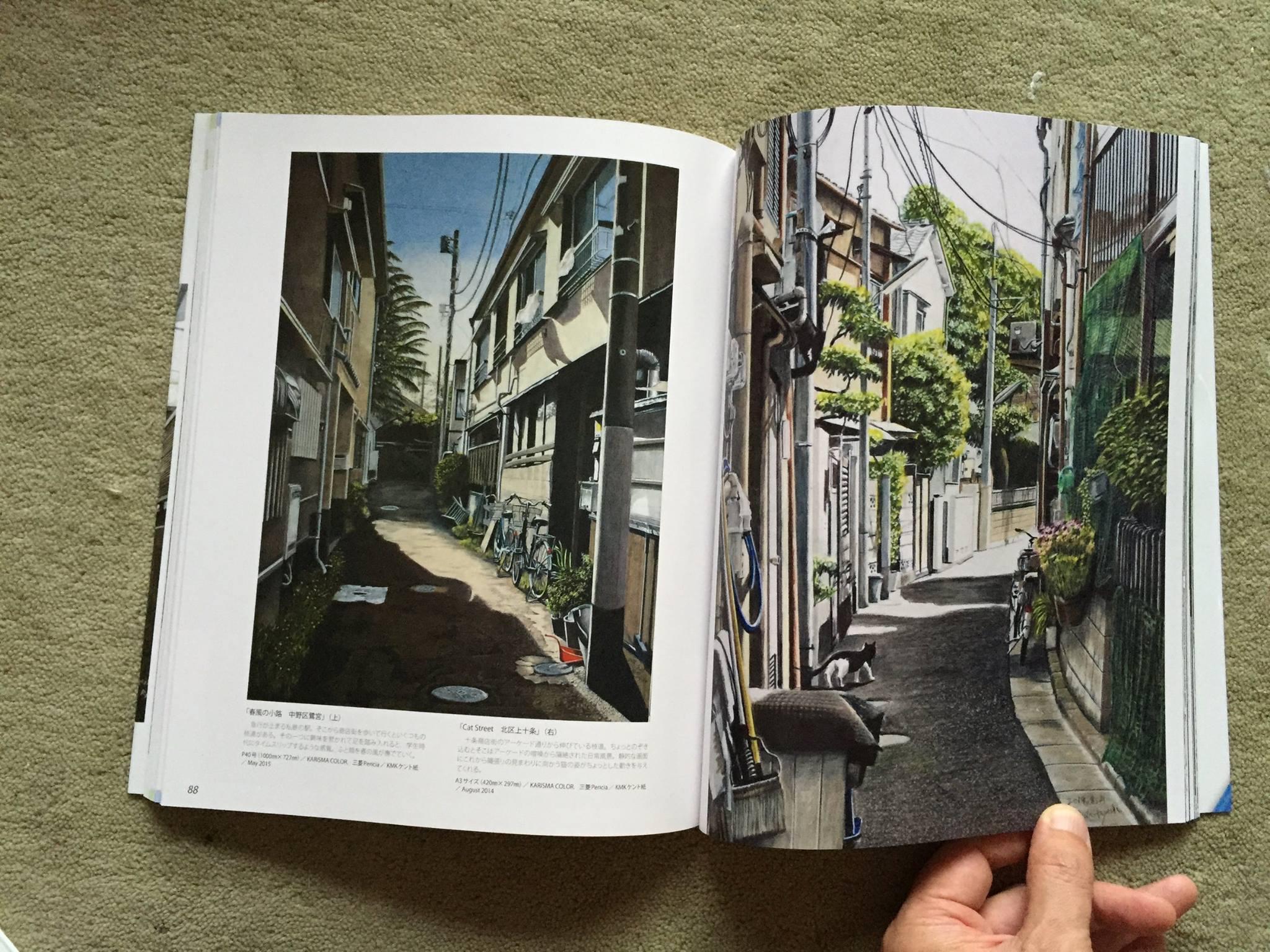 illustrations of tokyo by ryota 12