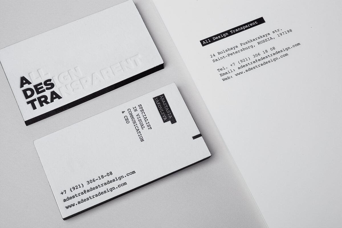 adestra-diseno-oldskull-08
