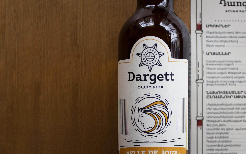 Dargett Craft Brewery  (3)