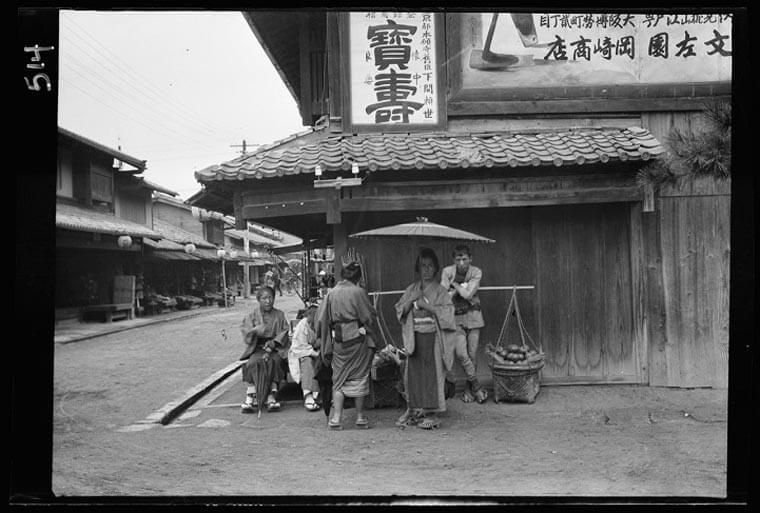 Japon1908-fotografia-oldskull-01
