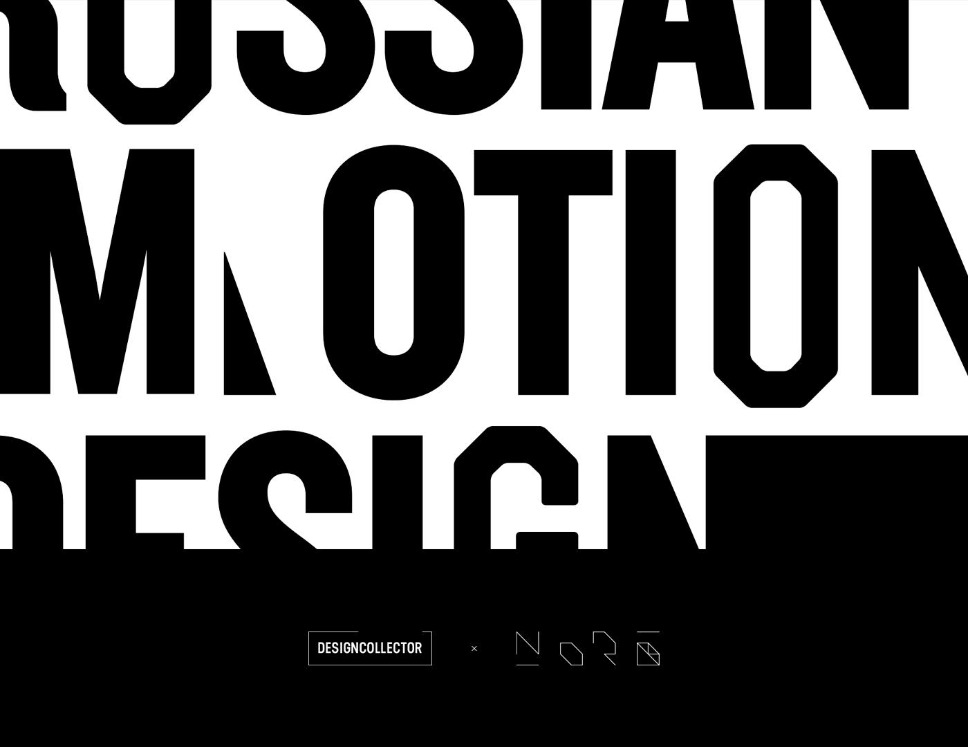 oldskull-diseno-dondrashenkov-07