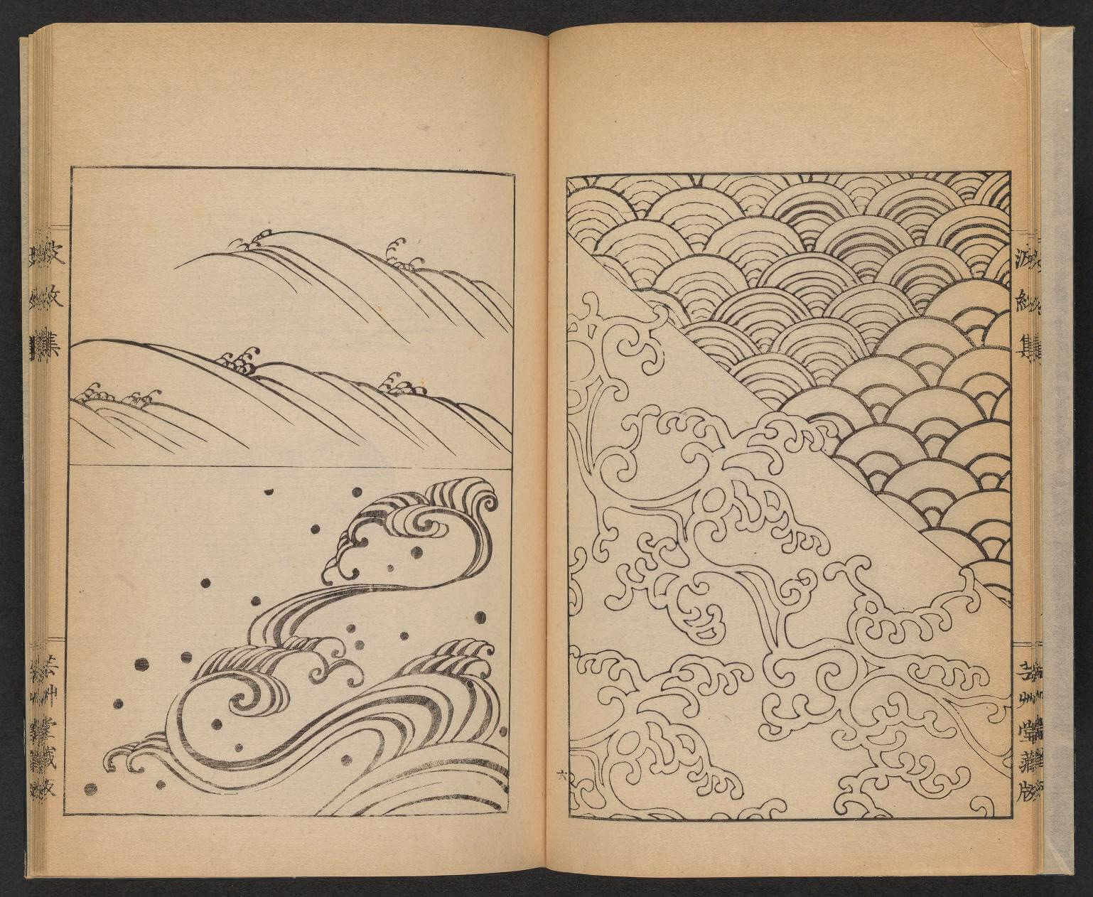 Guía de diseño de olas japonesas antiguas