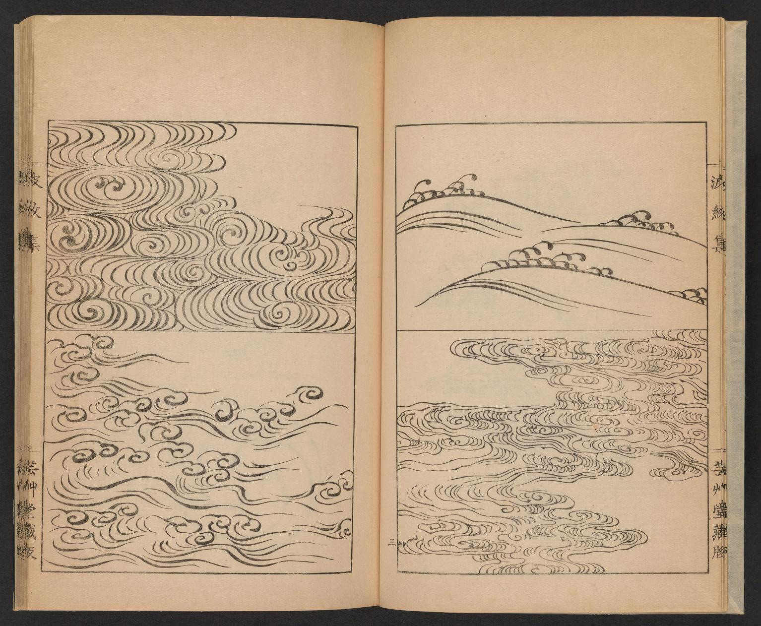 Ilustraciones antiguas de olas japonesas modelo 3