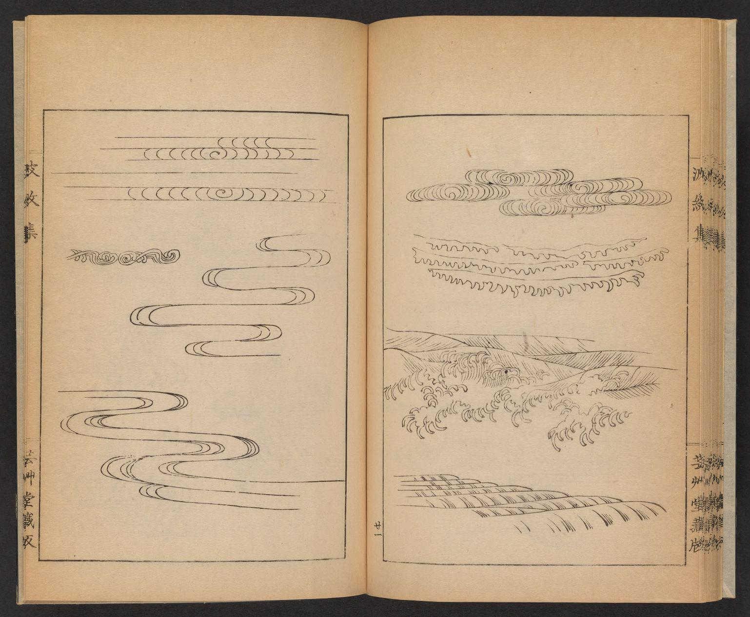 Ejemplo ilustrativo de olas japonesas antiguas