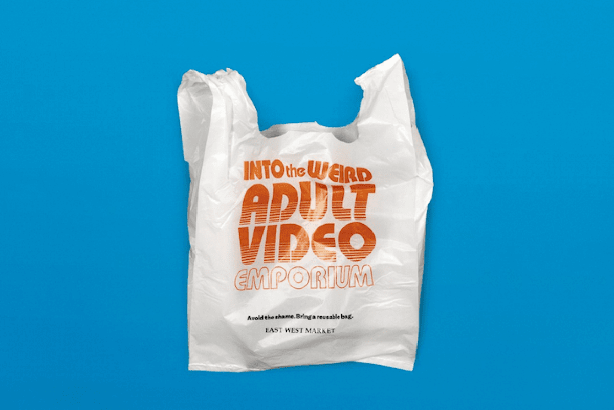bolsa weird adult video