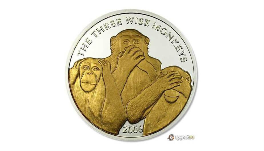 moneda de somalia monos sabios