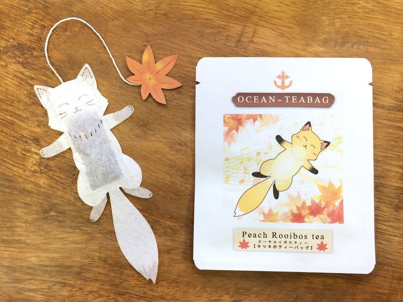 ocean tea bag gato