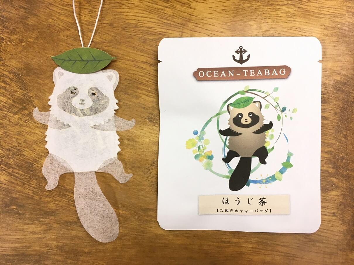 ocean tea bag oso