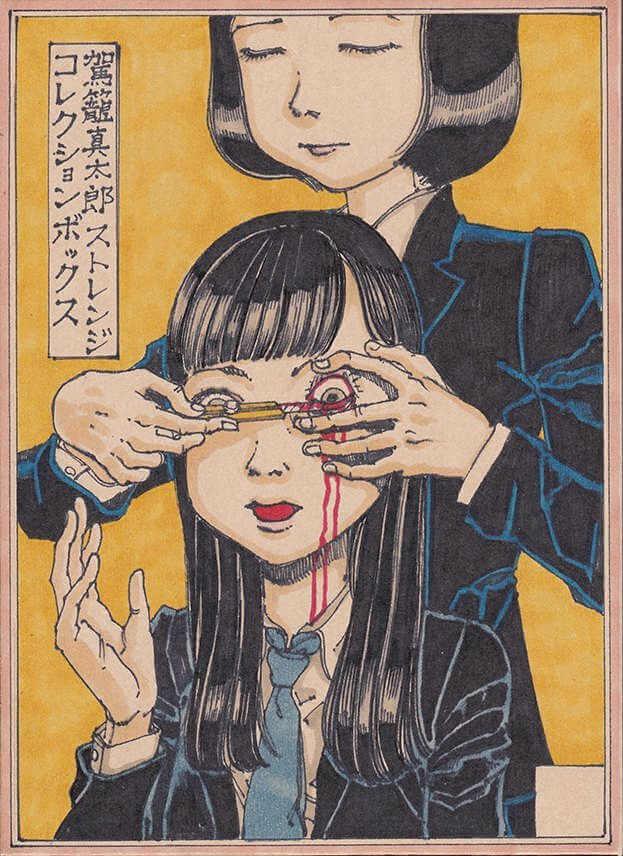 Página de comic de terror de shintaro kago
