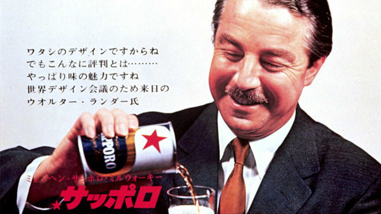 Branding de la cerveza japonesa sapporo