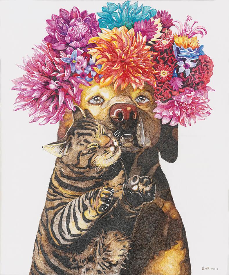 amor de gato y perro zhao na