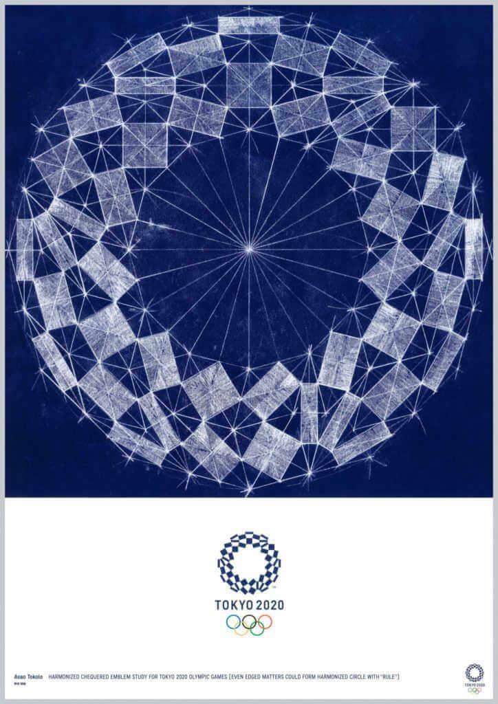 Cartel con el logotipo de los juegos olimpicos de tokyo 200 de Asao Tokolo