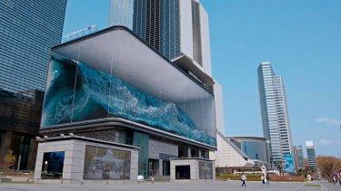 La pantalla mas grande del mundo de publicidad exterior