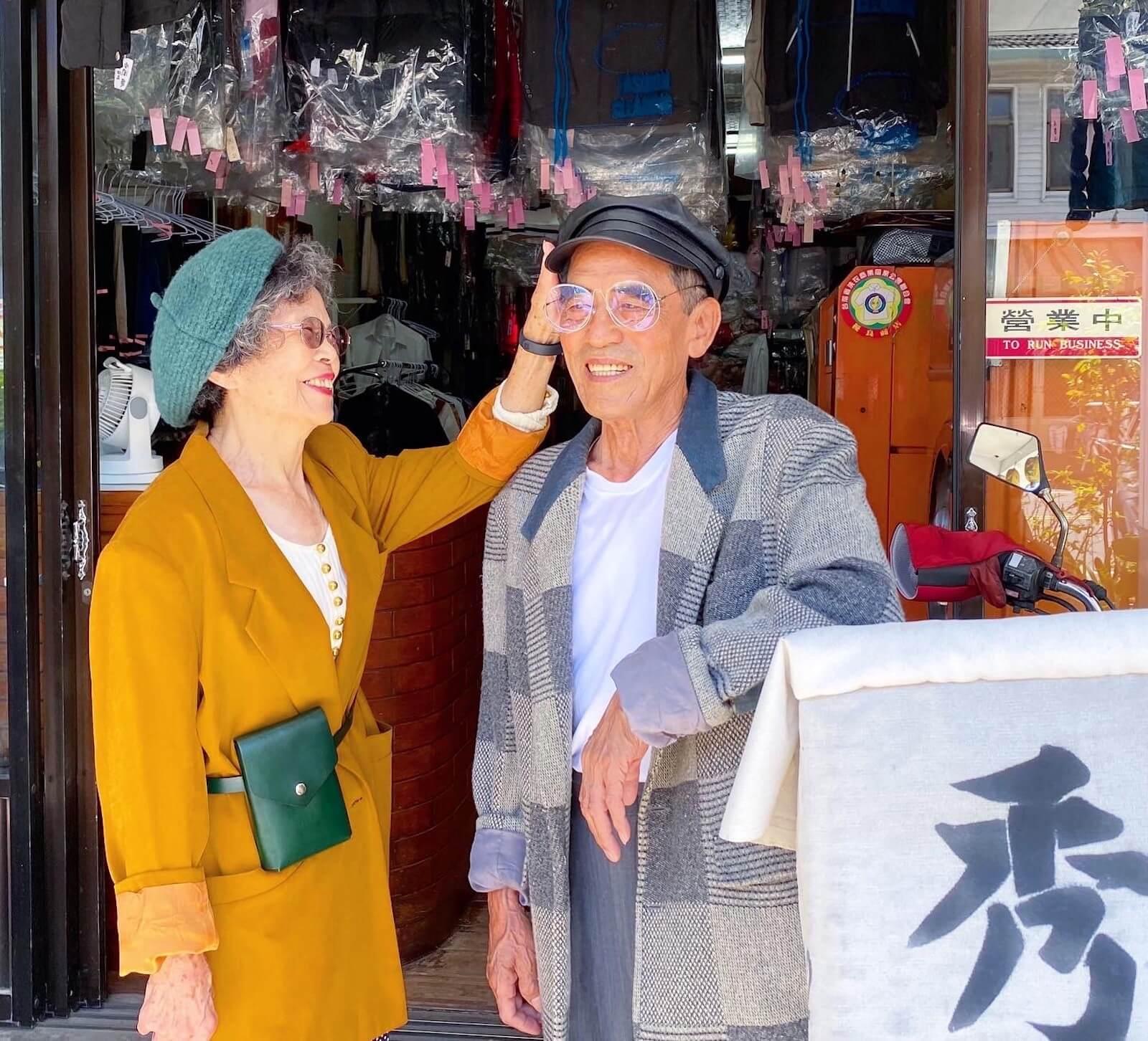 Chang Wan-ji Hsu Sho-er tendencia
