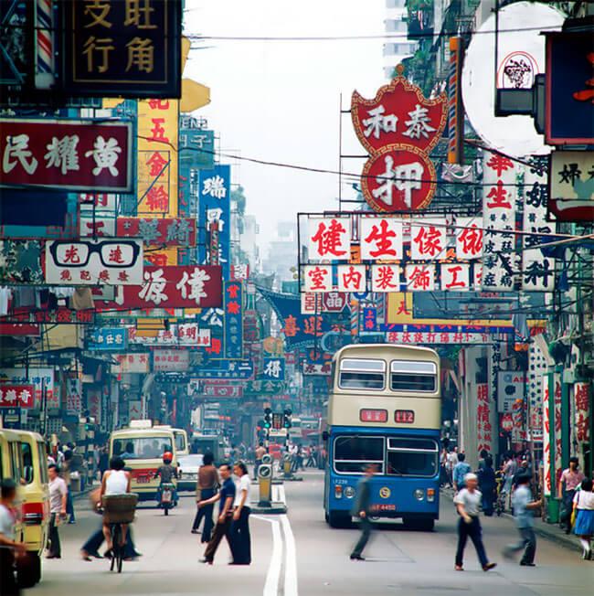 fotos hong kong mcgregor