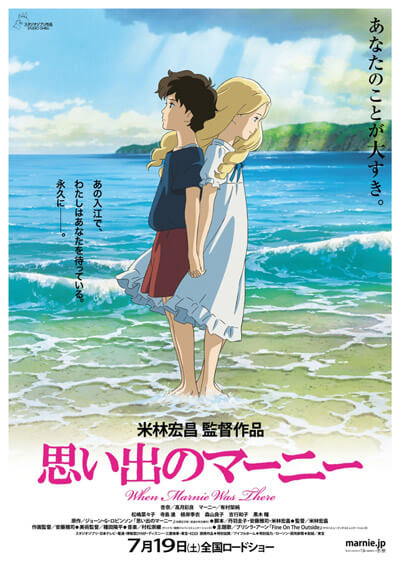 marnie pelicula free images