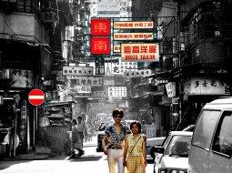 mcgregor hong kong photgraphy